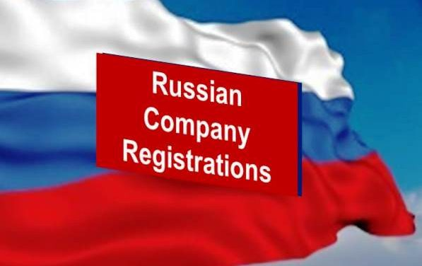 Russia Takes Action against Fraudulent and Inactive Companies