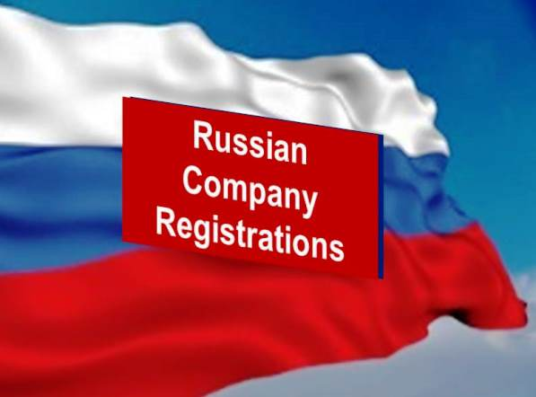 """Transparent Business"" –  A Project of the Federal Tax Service of Russia"