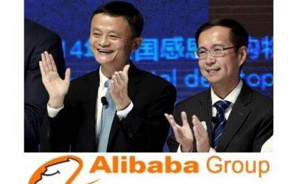 Alibaba Group Announces Executive Chairman Succession Plan