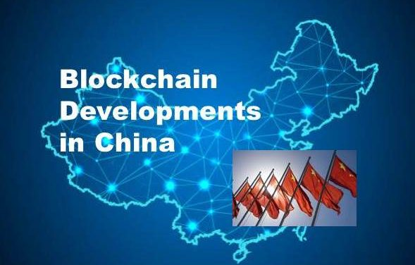 Blockchain and Trade Finance: What's Happening in China?