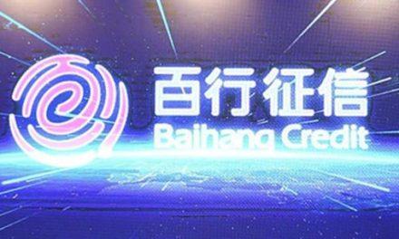 Baihang Credit Scoring Bemoans the Lack of Data Sharing