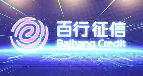 Baihang Credit Scoring Bemoans the Lack of Data Sharing