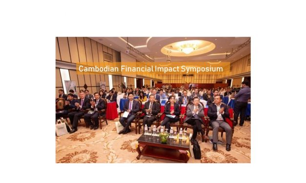 Cambodia:  IFC (World Bank Group) and Credit Bureau Cambodia (CBC) Organized Financial Impact Symposium