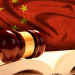China to Attack Unfair Competition with new Ministry-level Task Force