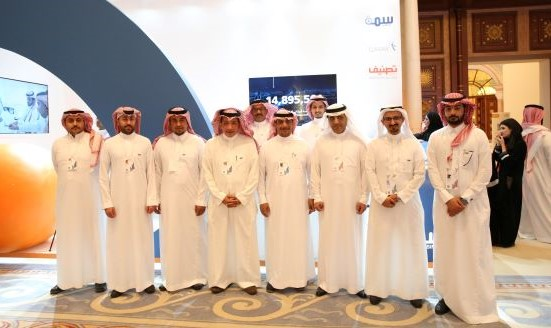 SIMAH Enters a Strategic Partnership with Thiqah