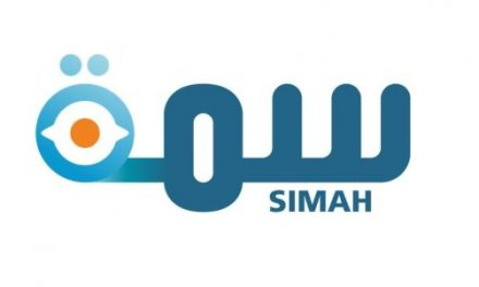 SIMAH Becomes  Platinum Sponsor for the 7th Annual Saudi Trade Finance Summit ( STFS) 2019