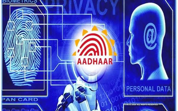 India's 1st Aadhaar Authenticated Farmers' Database Likely in June