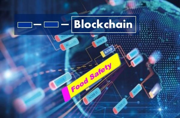 Blockchain: IBM To Work on Food Safety Service Certification
