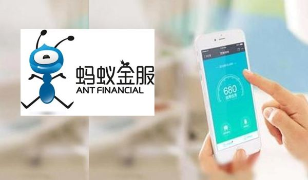 Fintech:  Ant Financial Looks to Resurrect Stalled IPO