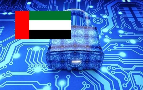 Cedar Rose:  3.2m Consumers Overlook Cybercrime in the UAE, Losing US$1.1 Billion