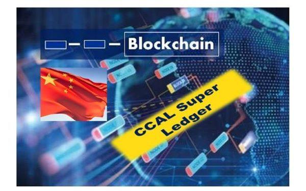 China Trust Blockchain Committee Establishes CCAL Super Ledger