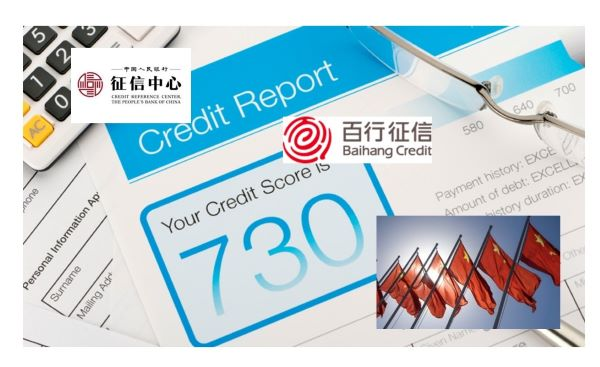 China's Credit Reference Center (CRC) and Baixing Credit Co., Ltd. Form Strategic Relationship
