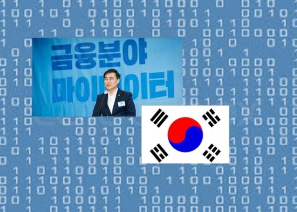 South Korean Banking:  Financial Services Urged to Open Up Data Assets