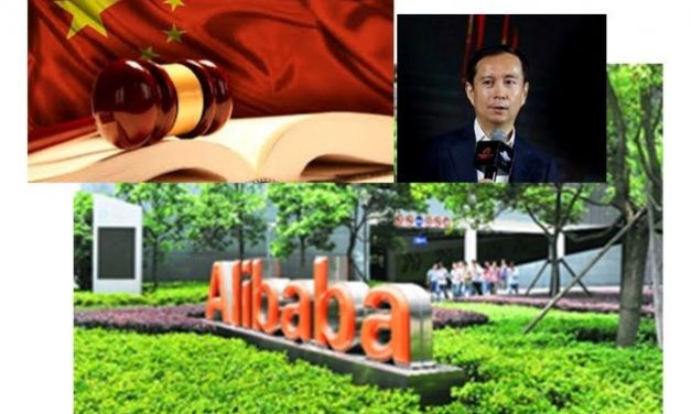 Alibaba Changing its Tune Concerning Regulations