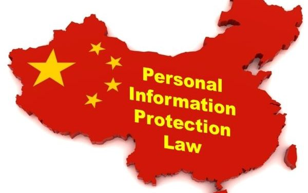 China's GDPR is Coming: Are You Ready?