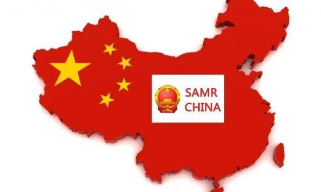 China's Draft Anti-Monopoly Guidelines on Platform Economy