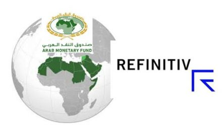 Compliance: Arab Monetary Fund Selects Refinitiv