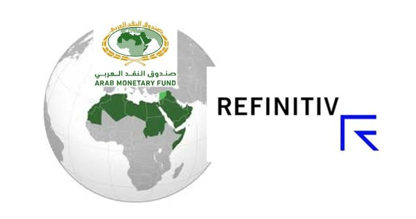 Compliance:  Arab Monetary Fund Selects Refinitiv