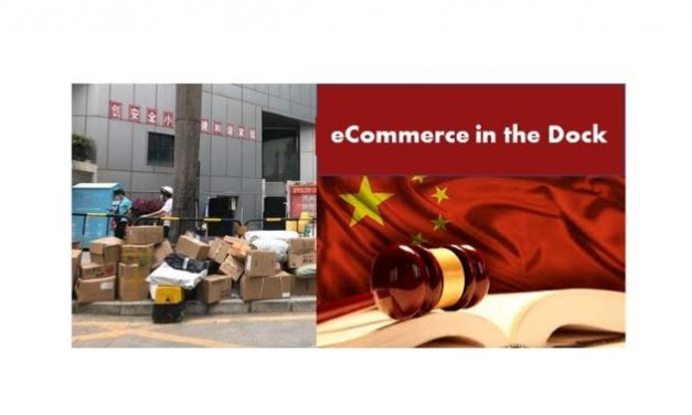 Alibaba In Antimonopoly Probe
