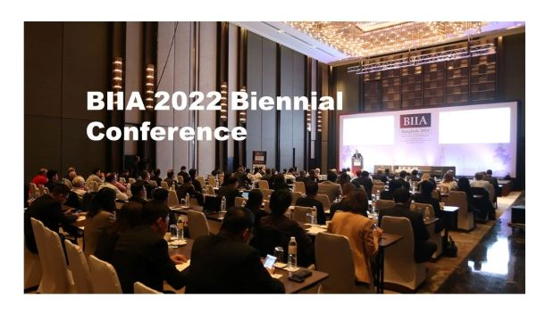 BIIA 2022 Biennial Conference – End of May 2022 – Call for Papers and Sponsorships
