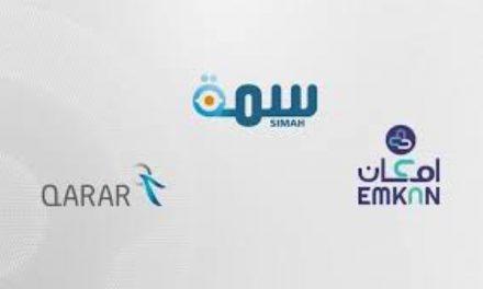 Emkan Finance Chooses Simah's Hosted Decision Engine for New Digital Lending Platform in Saudi Arabia