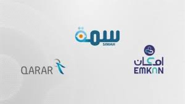 Emkan Finance Chooses Simah's Hosted Decision Engine for New Digital Lending Platform in Saudi Arabia