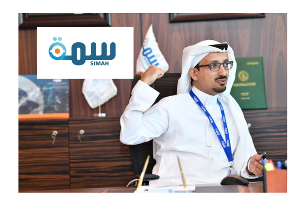 SIMAH LAUNCHES AN AWARENESS CAMPAIGN UNDER THE SLOGAN OF AMWALK 2