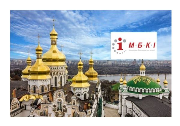 Creditinfo Group Becomes an Owner of International Bureau of Credit Histories in Ukraine
