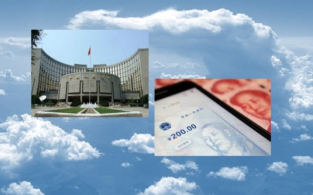 People's Bank of China to Accelerate Fintech Cloud Infrastructure