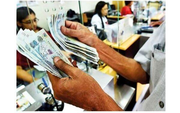 The Remittance Economy