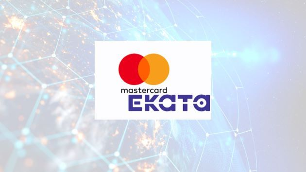 Mastercard Focuses on Digital Identity Innovation with Close of Ekata Acquisition