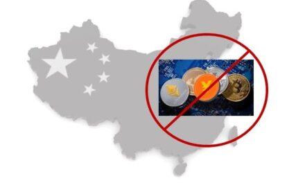 Member News from China: National Internet Finance Association (NIFA)