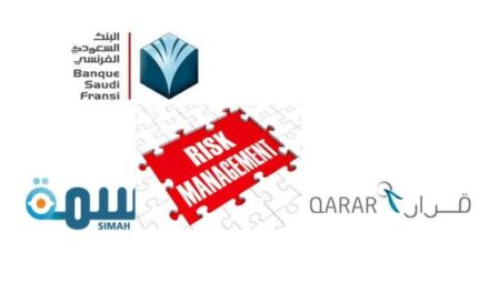 Banque Saudi Fransi (BSF) Chooses Simah's Hosted Decision Engine for Launching BNPL