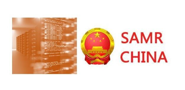 China Establishes Register of Untrustworthy Entities