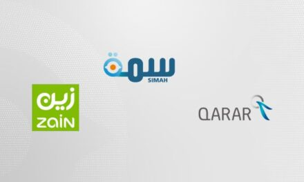 SIMAH and Qarar to Deliver Smart Collection Solution to Zain KSA